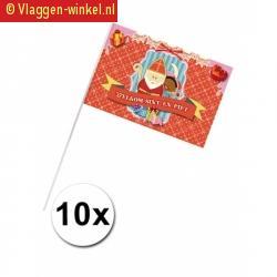 Sint zwaaivlaggen voordeelpakket 10 x